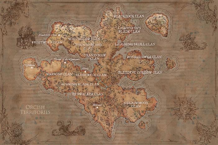 Территории орков