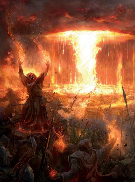 Люди-маги уничтожают Амани