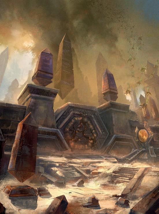 Гонг Скарабея и Стена Скарабея