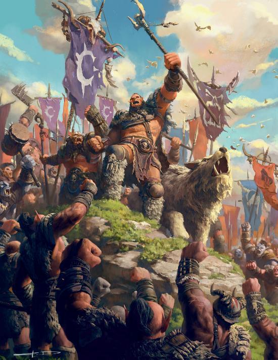 Объединение орочьих кланов